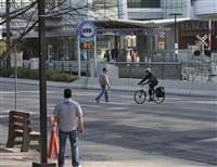 Heads Up Edmonton!  Onus for safety rests with both pedestrians andmotorists